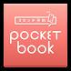 3タッチ予約 Pocket book