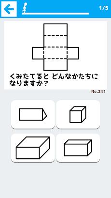 思考力を育てる論理クイズ - 遊ぶ知育シリーズのおすすめ画像2