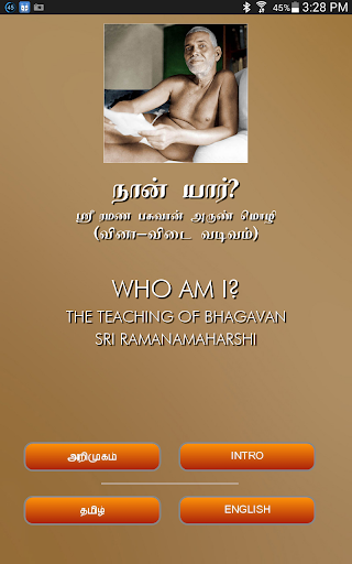 Who Am I? Teaching For PC Windows (7, 8, 10, 10X) & Mac Computer Image Number- 14