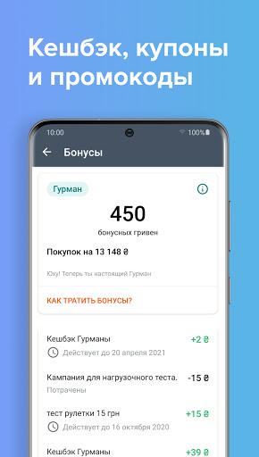 Citrus.UA (u0426u0438u0442u0440u0443u0441) 2.2.1 Screenshots 8