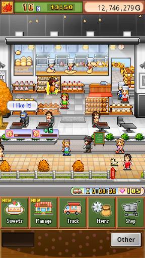 Bonbon Cakery  screenshots 14