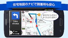 地図アプリ - ゼンリン住宅地図・本格カーナビ・最新地図・渋滞・乗換[ドコモ地図ナビ]のおすすめ画像4