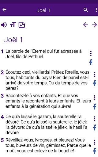 Bible en franu00e7ais courant  Screenshots 22
