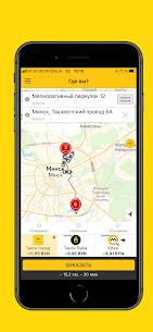 Такси Город – онлайн заказ такси 6