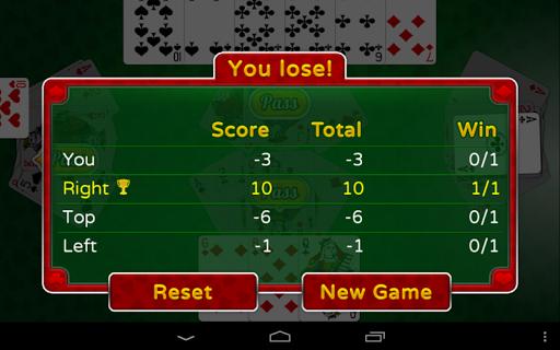 Big Big Big 2 (Free Card Game) 2.0.11 screenshots 9