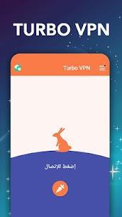 تحميل تطبيق Turbo VPN الاصدار المدفوع مهكر [غير محدود] 1