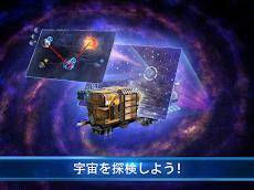 Stellar Age: MMO戦略のおすすめ画像1