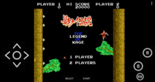 700in1 Retro Game screenshots 1