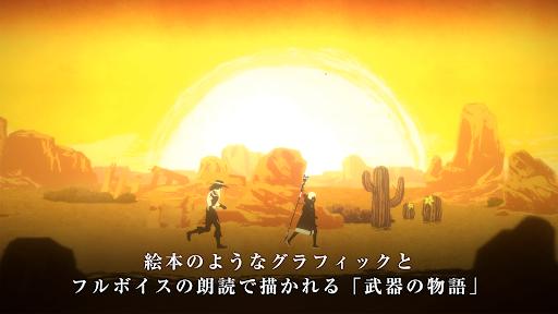 NieR Re[in]carnation  screenshots 4
