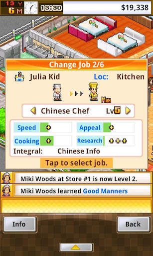 Cafeteria Nipponica modavailable screenshots 3