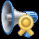 @Voice Premium License