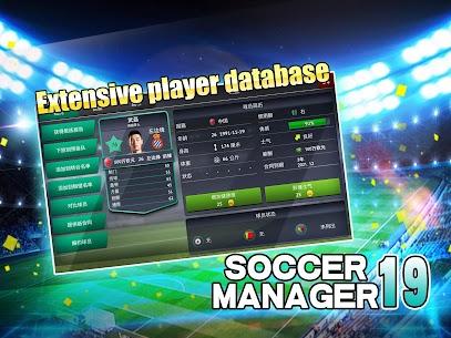 Soccer Manager 2019 Baixar Última Versão – {Atualizado Em 2021} 5
