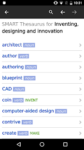 Cambridge Advanced Learner's Dictionary, 4th ed. screenshots 5