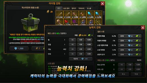Unknown HERO - Item Farming RPG. 3.0.284 screenshots 13