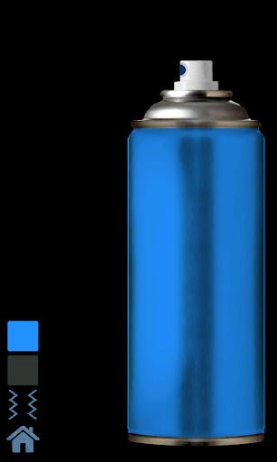 Spray simulator 1.25 screenshots 4