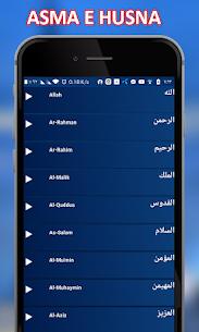 Azan Saudi Arabia For Pc – Free Download – Windows And Mac 3