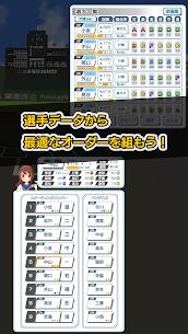 Koshien – High School Baseball 3