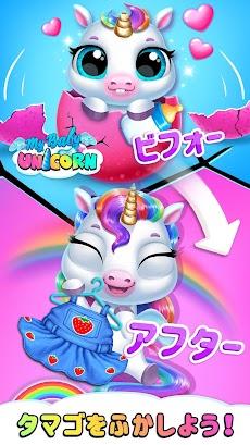 My Baby Unicorn - バーチャルポニーペット育成のおすすめ画像1