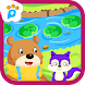 Help Squirrels Cross the River - Androidアプリ