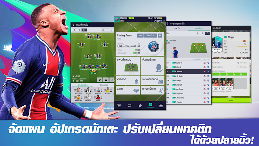 FIFA Online 4 M by EA SPORTSu2122 0.0.72 Screenshots 2