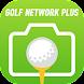 かんたんフォトスコア -ゴルプラ- ゴルフ用フォトスコアカード&かんたんスコア管理 - Androidアプリ