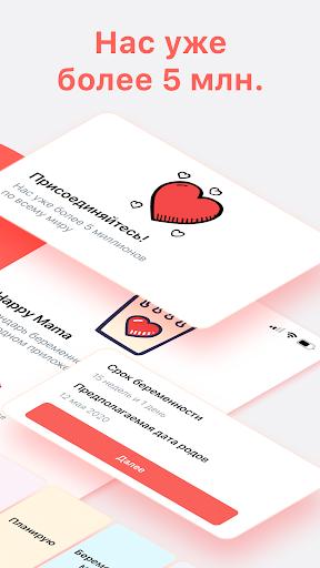 Pregnancy Tracker week by week for pregnant moms 2.9.11 ru.babyk.android apkmod.id 3