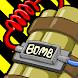 爆弾ストッパー!-脳トレ爆弾処理ゲーム