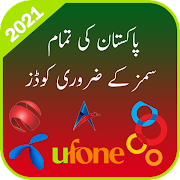 All Sim Important Codes of Pakisran 2021