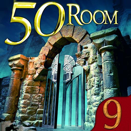 Can you escape the 100 room IX
