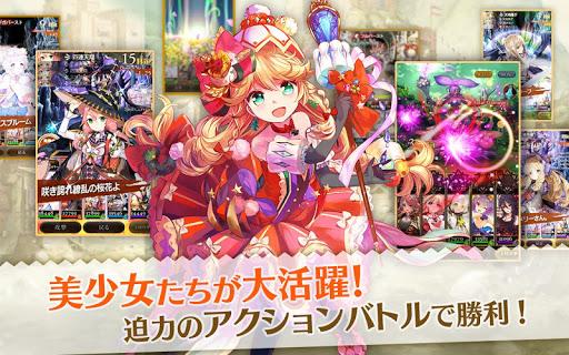 刻のイシュタリア 【美少女育成×カードゲームRPG】 1.0.54 screenshots 3