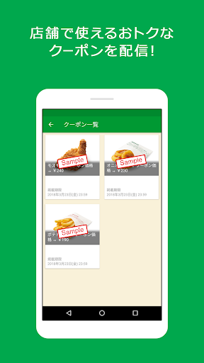 Mos Burger  screenshots 3