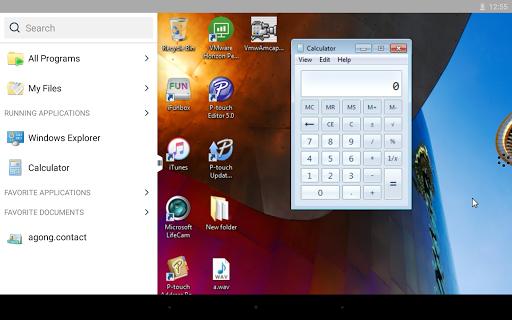 VMware Horizon Client 8.0.5 screenshots 13