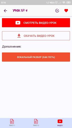 u0413u0438u0442u0430u0440u0430 u0441 u043du0443u043bu044f  Screenshots 4