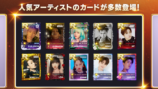 SUPERSTAR YG androidhappy screenshots 2