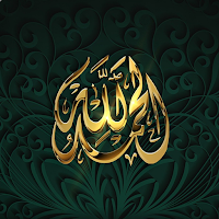 Islamic Wallpaper – HD  4K