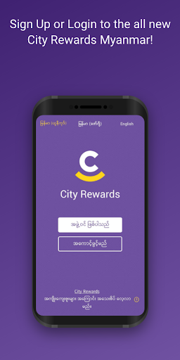 City Rewards 2.0  Screenshots 2