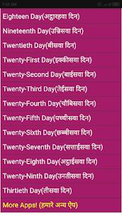 हिन्दी व्याकरण 3