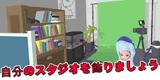 RPG ゲームYoutuberになる方法のおすすめ画像2