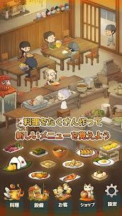 思い出の食堂物語 ~心にしみる昭和シリーズ~ 2