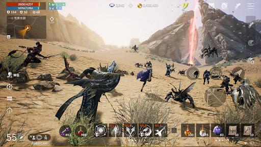 u5929u58022M Apkfinish screenshots 6