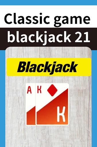 (Japan Only)Blackjack & Poker game  screenshots 2