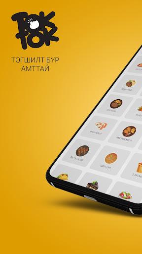 TokTok  Screenshots 1