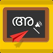 Malayalam Smart Slate