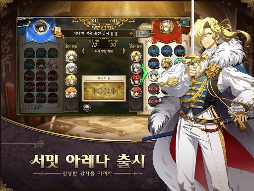 ub791uadf8ub9bfuc0ac screenshots 22