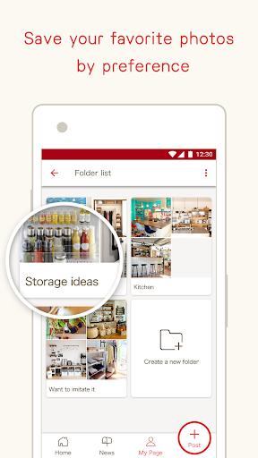 RoomClip Interior PhotoSharing 5.9.1 screenshots 4