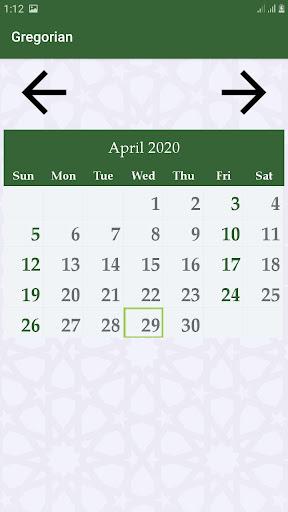 Hijri calendar (Islamic Date) and Moon finder 4.2 Screenshots 3