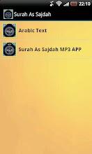 Surah As Sajdah screenshot thumbnail