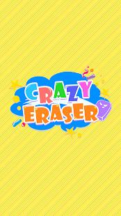 Crazy Eraser 1.0.3 screenshots 3