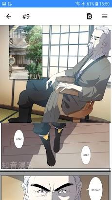 Manga Reader 2021のおすすめ画像1