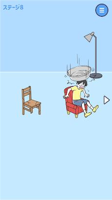 椅子取りゲーム-脱出ゲームのおすすめ画像5